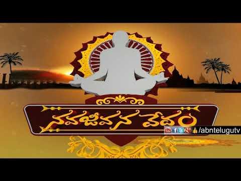 Garikapati Narasimha Rao About Sharing Fears To God | Nava Jeevana Vedam | Episode 1325 | ABN Telugu