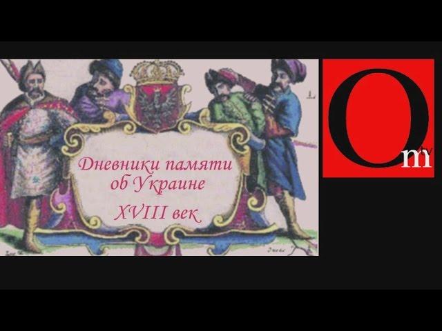 """""""Укроборонпром"""" передал ВСУ новые артиллерийские вычислительные комплексы - Цензор.НЕТ 6497"""