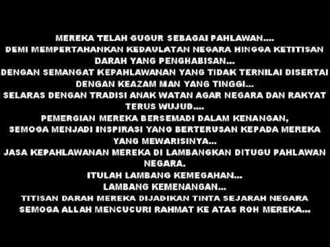 Last Post (Malaysia)