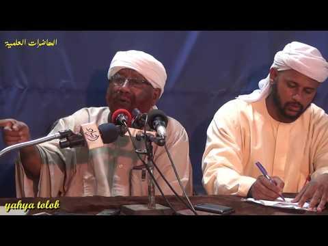 تحويل رصيد - الشيخ محمد مصطفى عبد القادر thumbnail