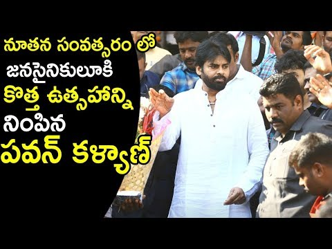 Pawan Kalyan New Year Wishes to People || Janasena Party || Pawan Kalyan || Latest News || LA TV ||