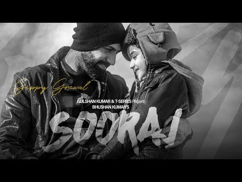 SOORAJ Official Video | Gippy Grewal Feat. Shinda Grewal, Navpreet Banga | Baljit Singh Deo