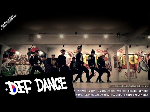 GOT7(갓세븐) - Girls Girls Girls(걸스걸스걸스) k-pop cover dance video@defdance skool(데프댄스스쿨) klip izle