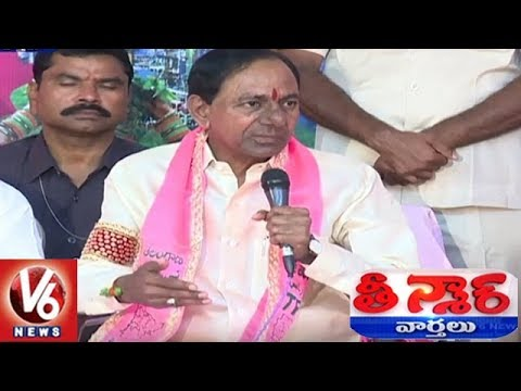 CM KCR Press Meet On Telangana Assembly Dissolution | Teenmaar News