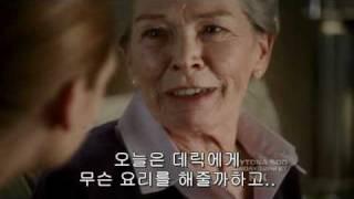 Phyllis Somerville Fringe S03e14
