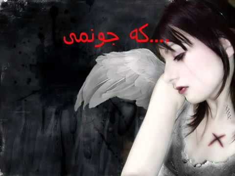 I'm So Lonely Broken Angel Lyrics video