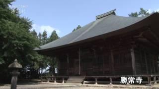 会津17市町村プロモーション映像 夏 湯川村