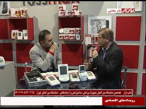 ROSSMAX - Live interview - Iran health 2014