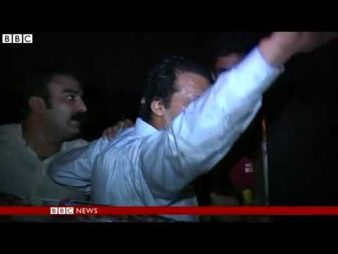 BBC News   Imran Khan rallies supporters after march to Islamabad