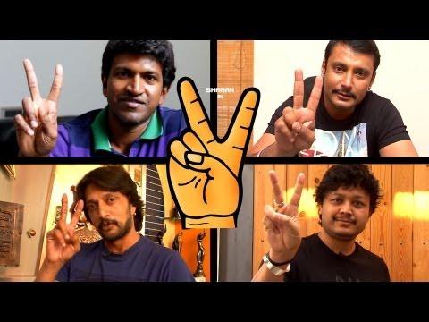 Khali Quater Stars Special - Victory Kannada Feat. Darshan, Puneeth, Sudeep, Ganesh, Prem ........ video