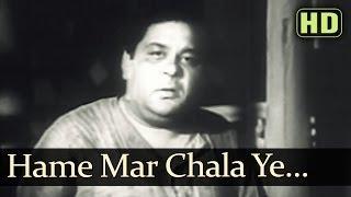Humein Maar Chala (HD) - Arzoo 1950 Songs - Dilip Kumar - Gope - Kamini Kaushal - Anil Biswas