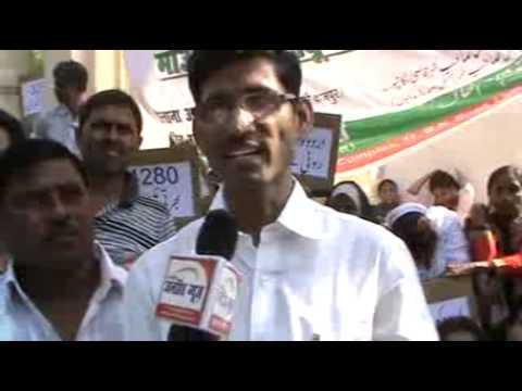 Rashtriya Janhit News  Dinesh Kumar 10