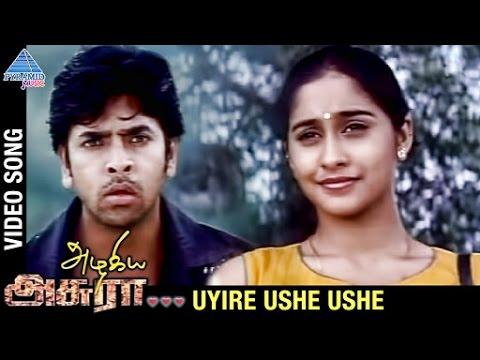 Azhagiya Asura Tamil Movie | Uyire Ushe Ushe Video Song | Yogi | Regina | Bramma | Pyramid Music