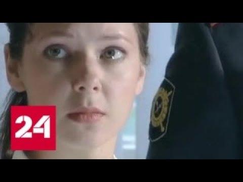 Американская трагедия: судьба актрисы Ирины Усок и ее ребенка - Россия 24
