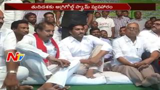 Agri Gold Scam Issue Reached Climax || AP Govt Promise to Victims