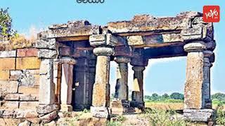 రాక్షసులు నిర్మించిన ఆలయమిది!  | Temple Built by Demons in Telangana Mancherial District