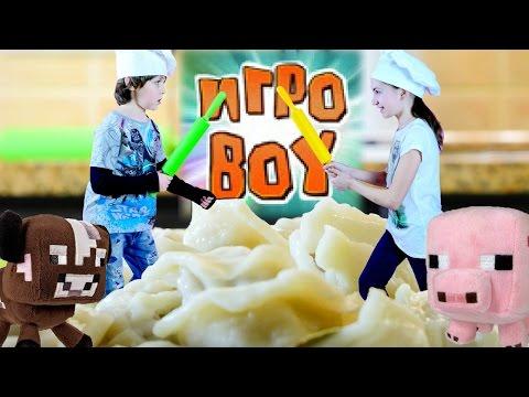 Кулинарный Челлендж: Адриан и Света! Игры и рецепты для детей.