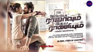Yeno Pennae Ispade Rajavum Idhaya Raniyum Tamil Movie Mp3 Song