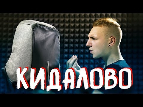 ПОДДЕЛКА😱 РЮКЗАК BOBBY ЗА 3000р /КИТАЙСКАЯ ПРОВЕРКА