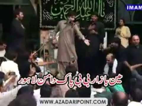 Zakir Waseem Abbas Baloch (1st June 2013) (shahadat Imam Musa Kazim A S) Mughalpura Lahore video