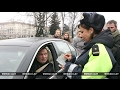 ГАИ Беспредел  ЦарЫ Минска  Смотреть до конца!!!