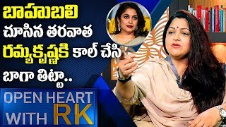Actress Turned Politician Kushboo About Ramya Krishnan performance in Baahubali | Open Heart With RK