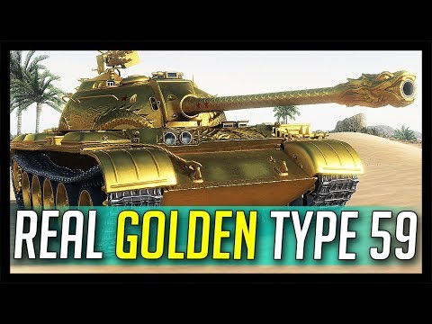 ► The Real GOLDEN Type 59 - World of Tanks Type 59 Gold Gameplay