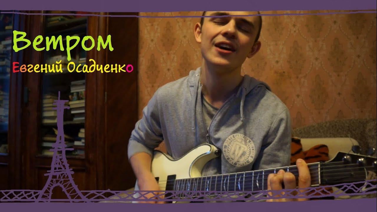Евгений осадченко linkedin