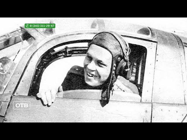 Столетие лётчика Григория Речкалова