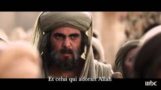 bande annonce serie Omar french VOST fr