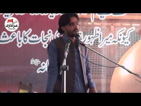 Zakir Ilyas Raza | Majlis 12 Rabi Awal 2017 | Qasiday And Masiab |