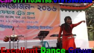 Fair Trade show-Pagli Suraiya