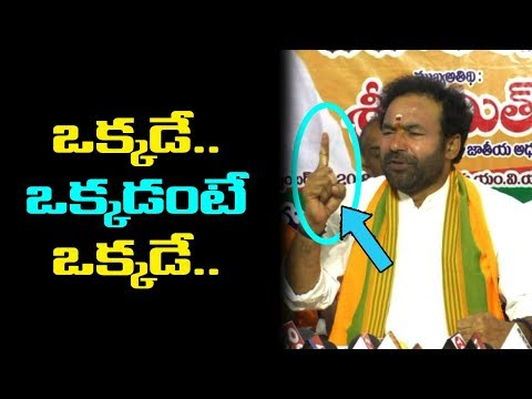 BJP MLA Kishan Reddy SATIRICAL Comments on Telangana TDP & Congress | Telangana News | indiontvnews