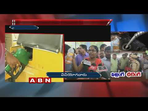 Petrol Bunks Fraud | Petrol Bunks Cheating Customers In Warangal | ABN Telugu