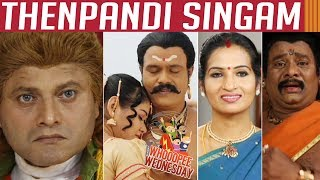 Whoopee Wednesday | Thenpandi Singam Recapitulate | Epi - 46 to 50 | Kalaignar TV