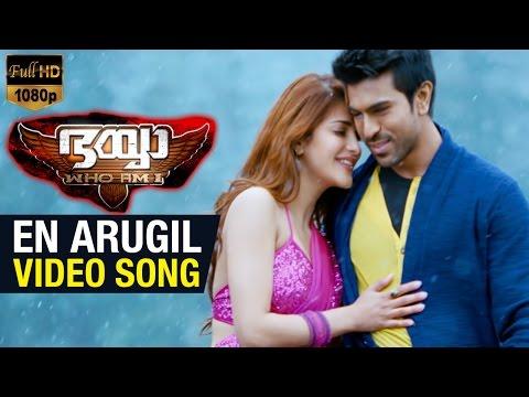 En Arugil Video Song HD | Bhaiyya My Brother Malayalam Movie | Ram Charan | Shruti Haasan | Yevadu