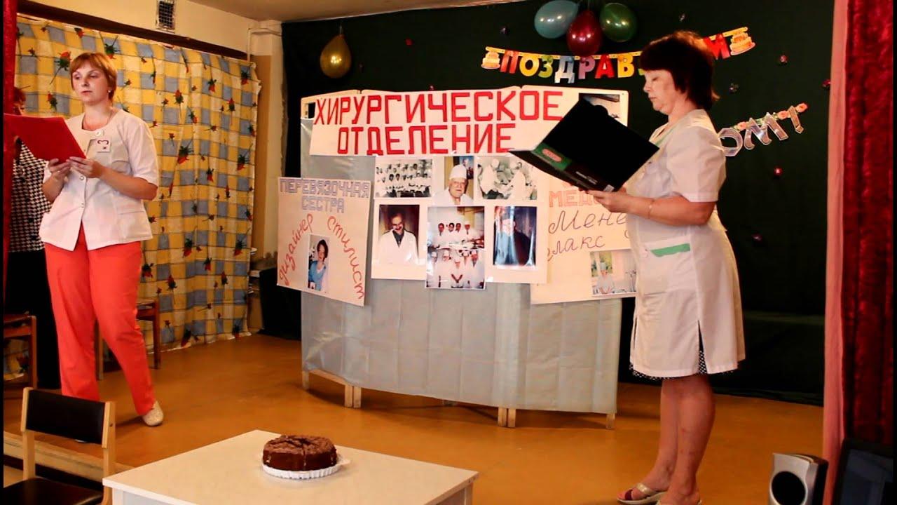 Визитная карточка к конкурсу медработника