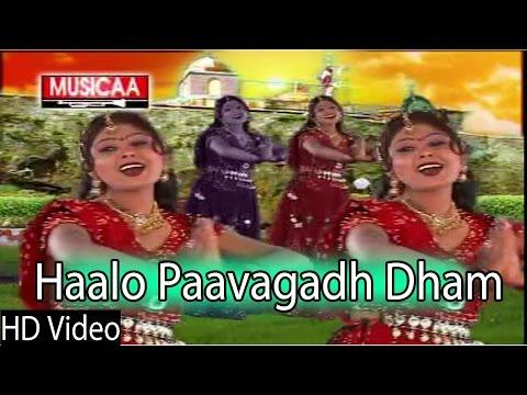 Haalo Paavagadh Dham   Gujarati Latest Garba 2014   Kem Kari...