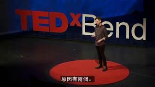 沒定性是種優勢:為何某些人沒有一個真正的天職(TED影片)