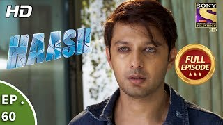 Haasil - Ep 60  - Full Episode  - 24th January, 2018