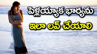 How To IMPRESS Your Wife Best Tips To LOVE Your Wife Romantic Tips VTube Telugu VideoMp4Mp3.Com