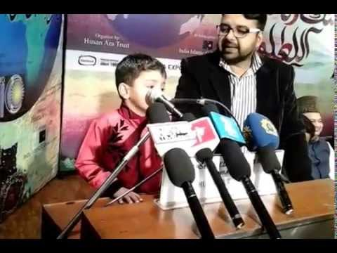 Mohammad Abbas At JASHNE MEELAD-UN-NABI (S)