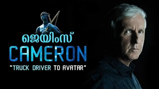 Biography of James Cameron | Reeload Media