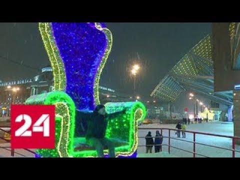 Еще один подарок: синоптики предсказали погоду в новогоднюю ночь - Россия 24