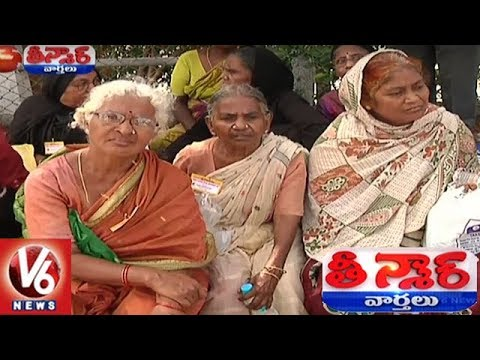 Agewell Survey: More Than 50% Elderly Face Abuse In India | Teenmaar News | V6 News
