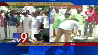 Students oppose Beef Ban, hold Beef festival in Kerala