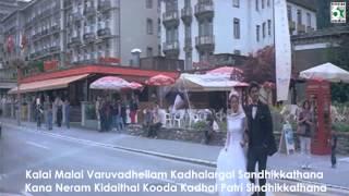 En Manasil From Kadhal Azhivathillai | Simbu | Charmi | Vijaya T. Rajendar