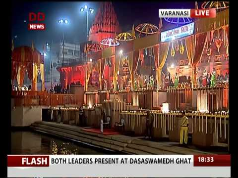 Varanasi: PM Modi & Japan's PM Shinzo Abe attend Ganga Aarti