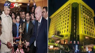 CM Chandrababu Launched 5 Star Novotel Hotel In Vijayawada