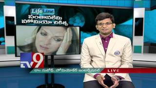 Infertility : Homeopathic treatment - Lifeline - TV9